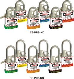 lockout_padlock_with_regular_and_long_shackle_key_different